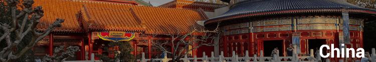 Economie China - De 5 snelst groeiende opkomende markten