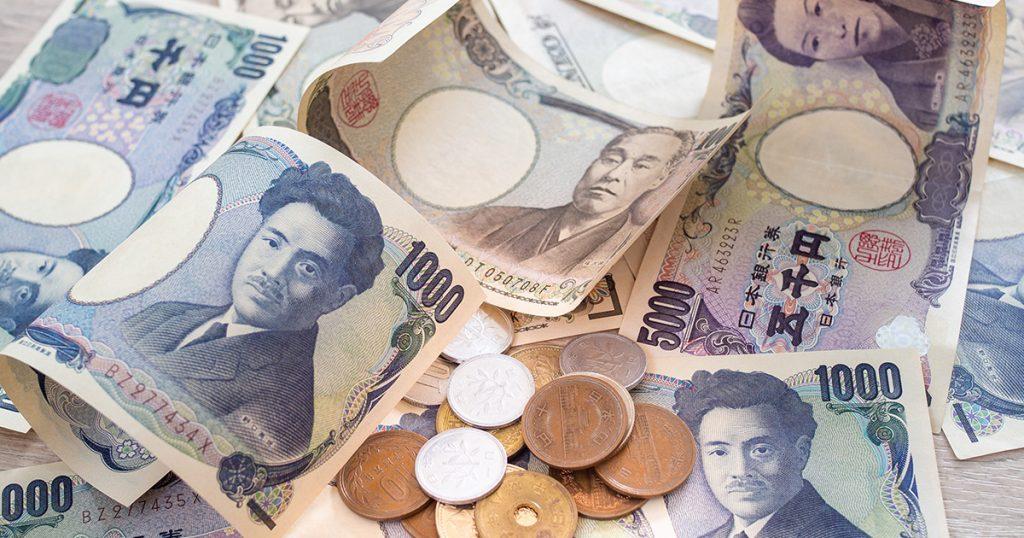 De Japanse yen - beleggen yen - valuta yen - Japan Yen