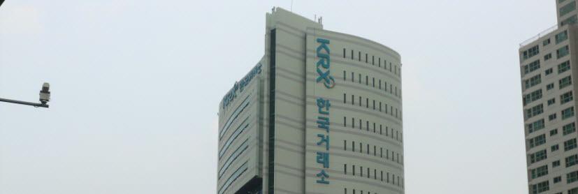korea stock exchange effectenbeurs