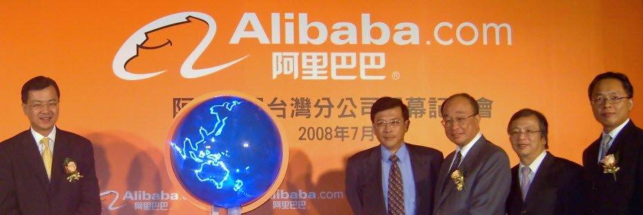BAT-aandeel Alibaba Group