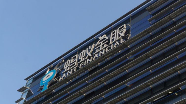 Ant Financial group