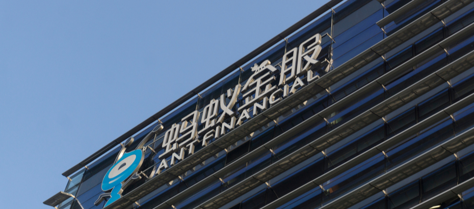 Ant financial Group beursgang